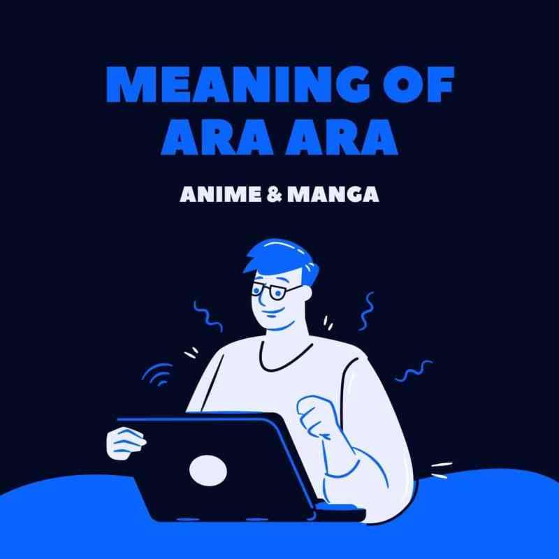 ara ara meaning