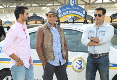Salman Khan with Ashmit Patel and Yash Tonk
