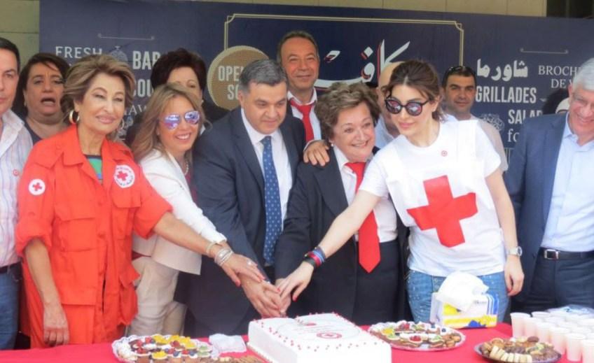 يارا - حملة - التبرع بالدم - beiroot