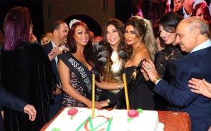 حسنا فرح ملكة جمال السمروات العرب