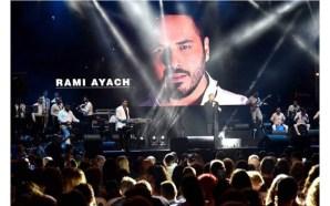 رامي عياش يشعل مهرجان عيش الأشرفية