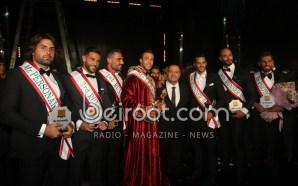 مايكل خوري ملك جمال لبنان 2017