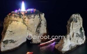 صخرة الروشة تضيء شجرة الميلاد على سطحها بحضور المشنوق –…