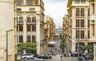 Beirut Just Ranked Third Most Expensive City for Expatriates in the World