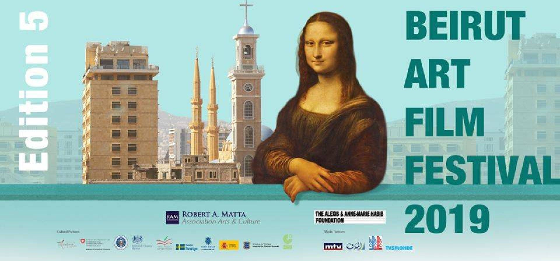 Beirut Art Film Festival reinforces the role of film in affecting change