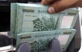 Lebanese pound slightly up for second straight day on govt hopes