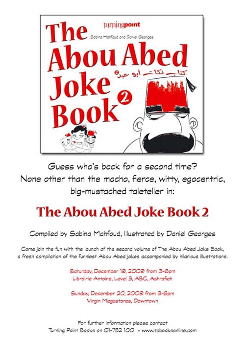 The Abou Abed Joke Book