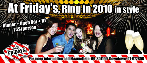 Ring in 2010 @ TGI Friday's