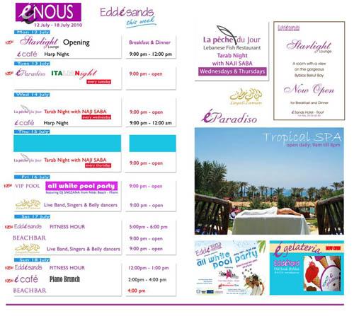 Edde Sands Schedule
