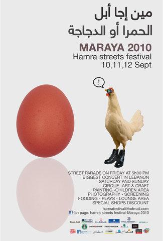 Hamra Streets Festival