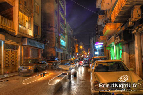 I Love Lebanon: Gemmayzeh