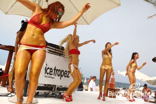 Kisses a La Mode at Riviera