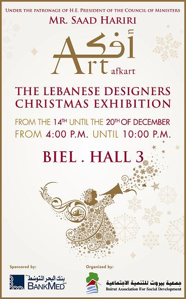 Afkart Christmas Exhibition At Biel