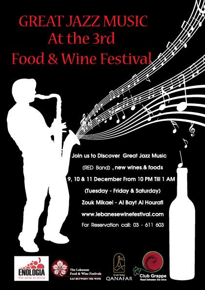 3rd Food And Wine Festival At Bayt Al Hourafi