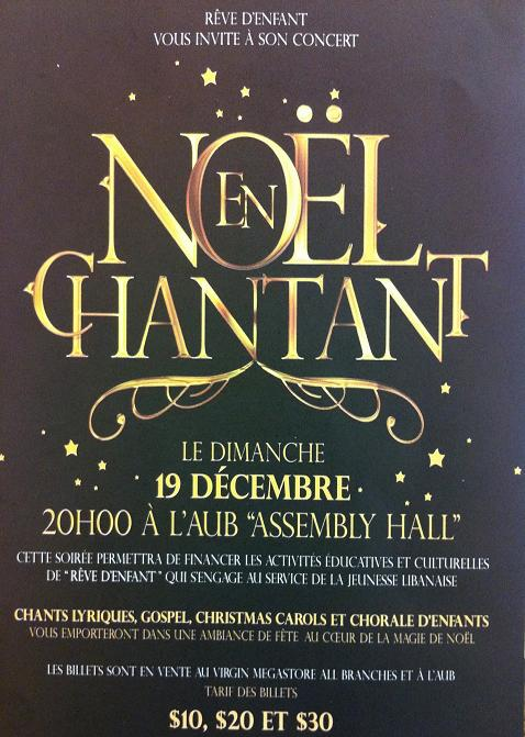 Noel En Chantant At Aub