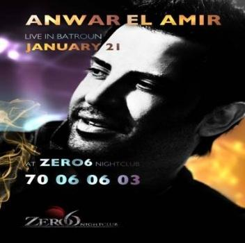 Anwar El Amir At Zero 6 Nightclub