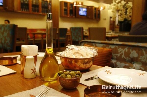 Areej: A Refreshing & Delicious Lebanese Restaurant