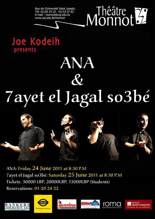 Ana And 7ayet El Jagal So3be
