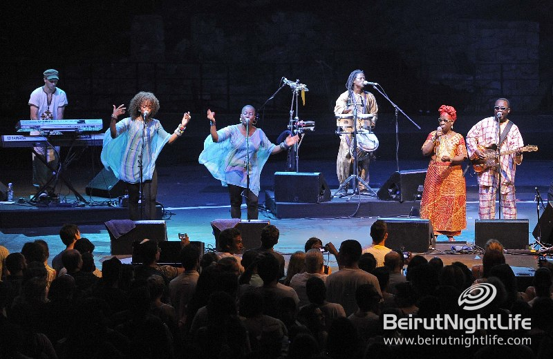 Amadou and Mariam: African Sensation at Byblos International Festival