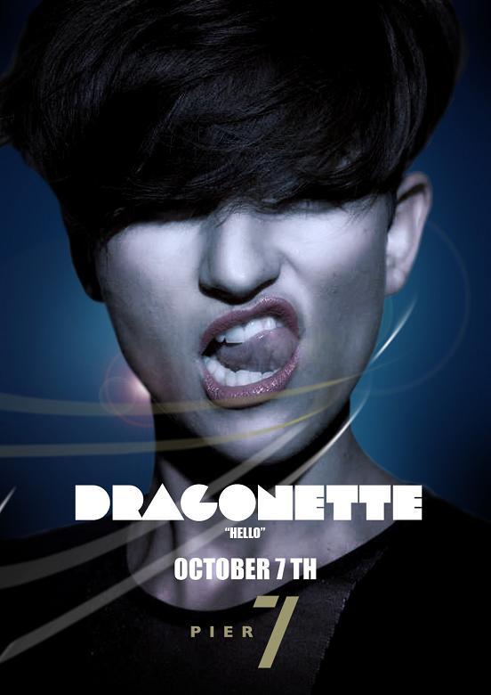 Dragonette Live At Pier 7
