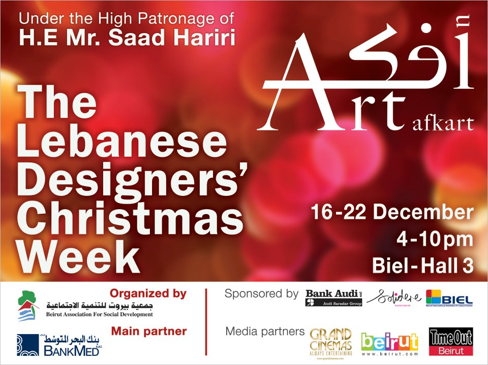 Afkart Christmas Week at Biel