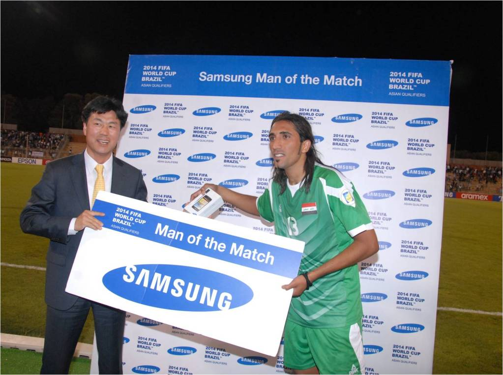 Samsung kicks off its campaign from FIFA World Cup 2014 Asian Qualifiers Final