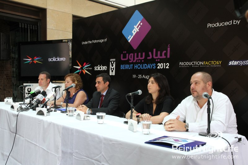 Beirut Holiday 2012: Celebrating Ramadan & the Summer Season