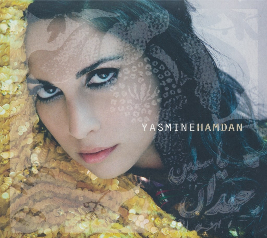 Yasmine Hamdan: Singing outside the box