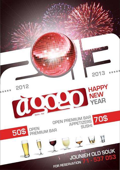 New Year's Eve At A Gogo