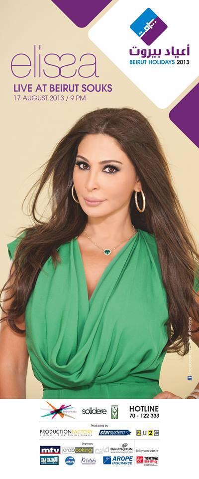 Elissa at Beirut Holidays 2013