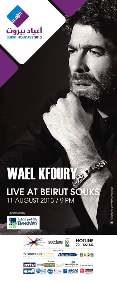 Wael Kfoury at Beirut Holidays 2013