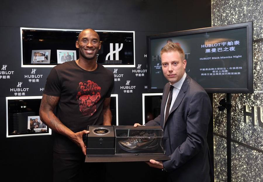 HUBLOT Black Mamba Night with Kobe Bryant