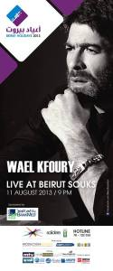 Be a Lucky Winner and see Wael Kfoury at Beirut Holidays 2013