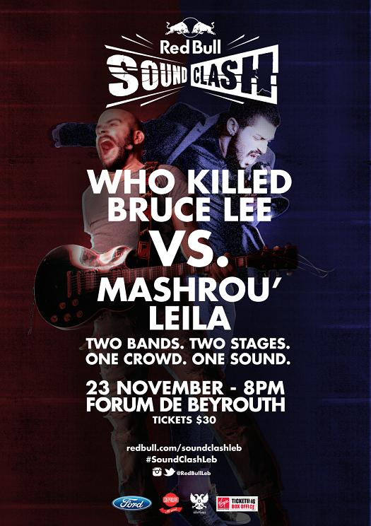 A live musical showdown this Saturday: Mashrou' Leila VS. Who Killed Bruce Lee at Red Bull SoundClash