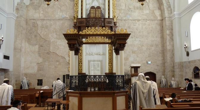 A Nazarean Community By Rabbi Dr. Hillel ben David (Greg Killian) And Micah ben Hillel