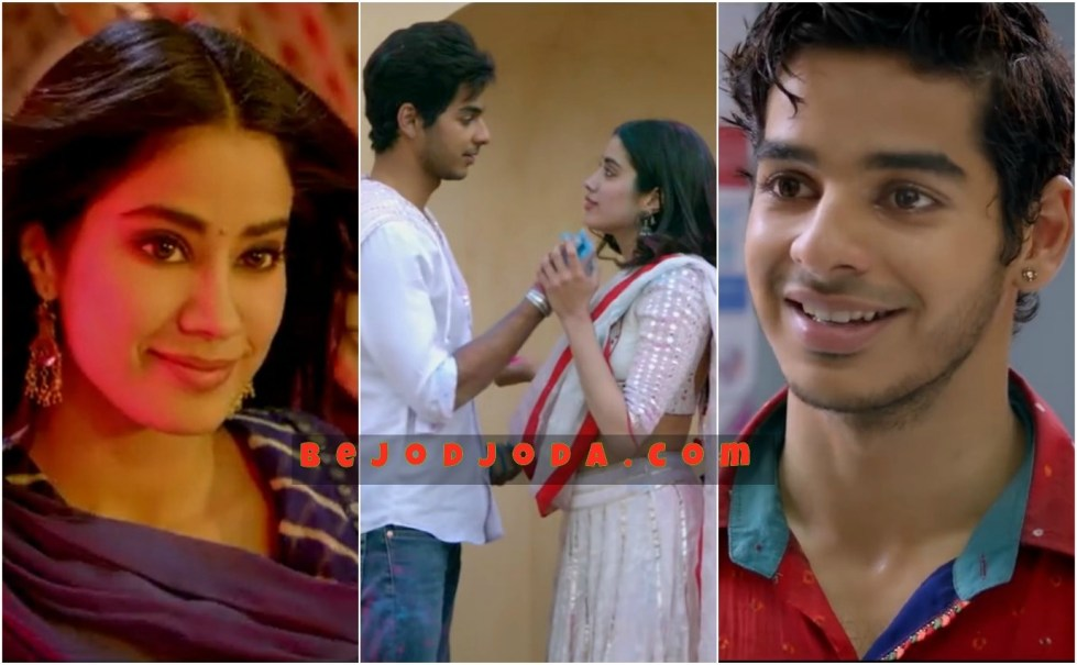 Ishaan Khattar and Janhvi Kapoor in film Dhadak