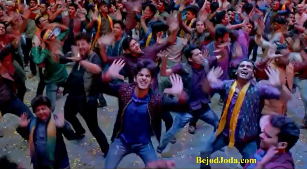 People dancing still from film Dhadak