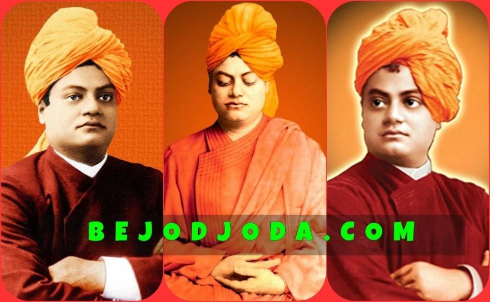 Banner BejodJoda.com for Swami Vivekananda