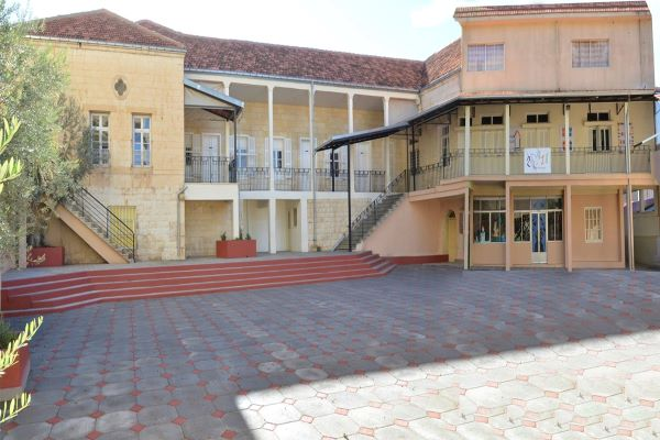 khalil mutran College
