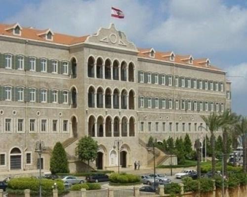 مجلس الوزراء يعطي إشارات عن خطة الإصلاح: سيدر وهيكلة الدين والمصارف ولا مس بالرواتب
