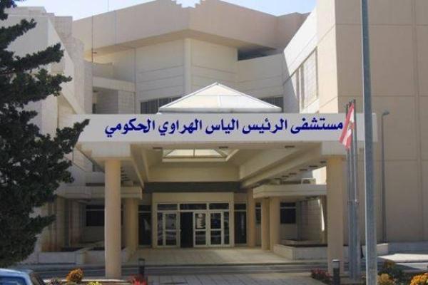 خاص – مستشفى الهراوي في واجهة مراكز التلقيح بقاعا.. أعداد المتلقين تتضاعف!