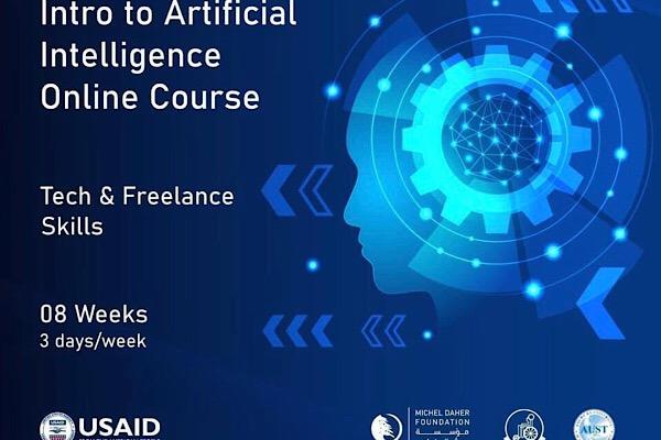 مؤسسة ميشال ضاهر تطلق دورة للتعرف الى الذكاء الاصطناعي
