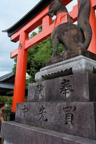 Shrine and animal Photo copyright Rebecca Lau