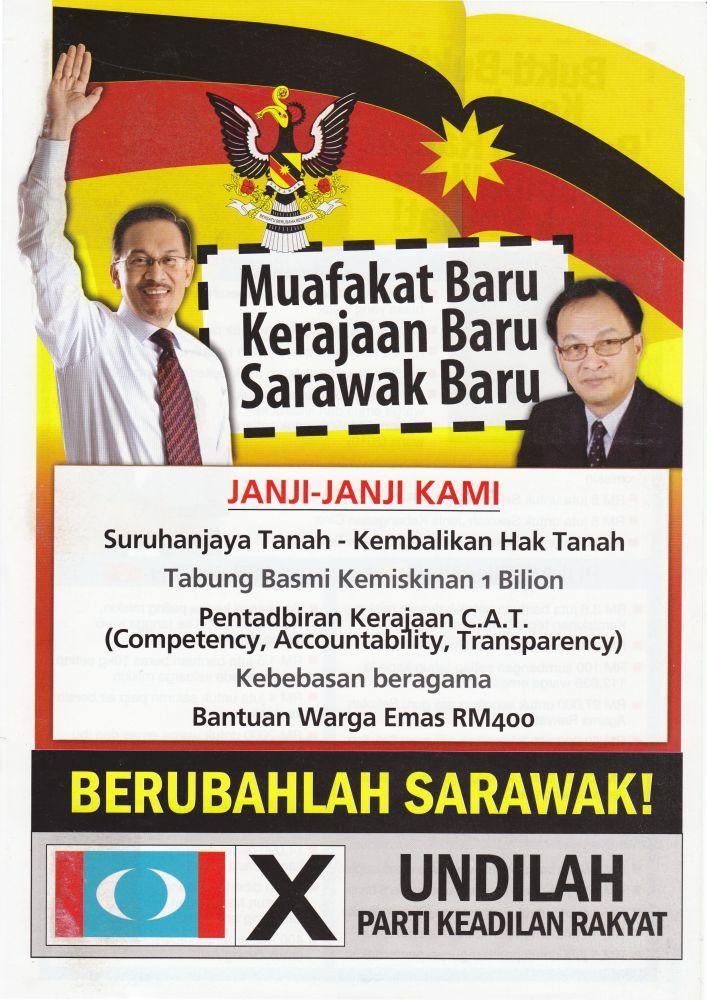 Ketua Menteri Sarawak