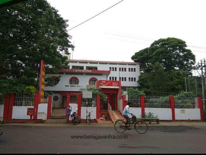 Belagavi post office