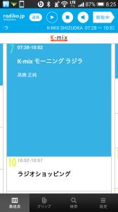 Screenshot_2014-11-12-08-25-42