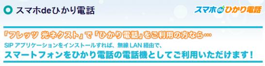 SnapCrab_NoName_2015-1-13_14-49-7_No-00