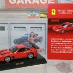 京商 フェラーリ 575 GTC 1/64 Kyosho Ferrari