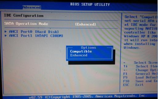 cara mengganti mode hardisk sata ke atas melalui bios di laptop asus