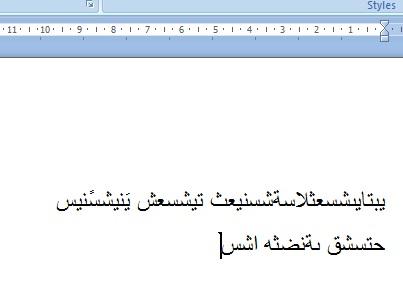 hasil mengetik bahasa arab